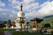 National Memorial Choerten Thimphu